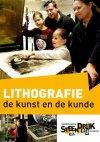 FVJ18 Steendrukmuseum website-wd-100x100