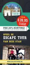 sos events escape tours-wd-100x100